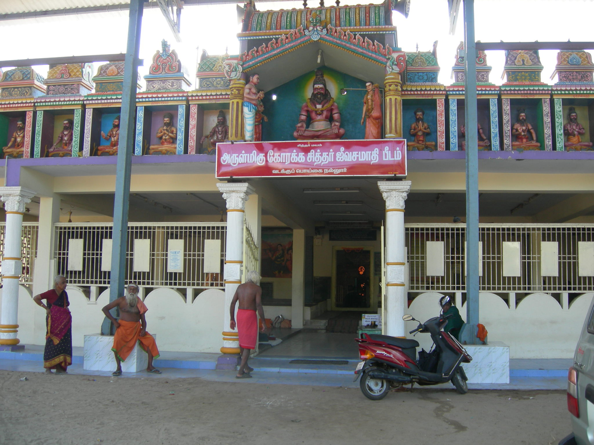 Korak Siddhar  Life Samathi Beedam